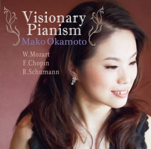Visionary Pianism