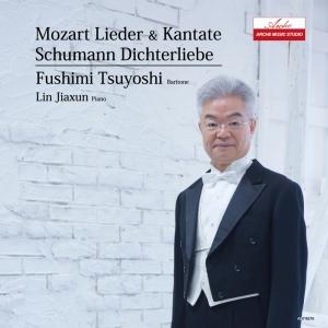 Mozart Lieder & Kantate